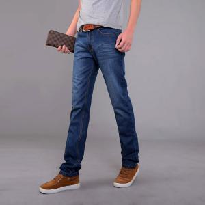 China Slim Men pants Size 28 to 36 on sale