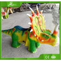 Kawah Animal Electric Scooter Coin Operated Animal Kiddie Rides