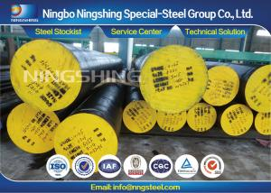 China Machined Round 4145H Alloy Steel Bar for Lifting Sub / Stabilizer on sale