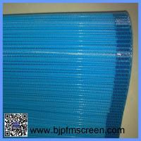 Polyester Dryer Screen Belt,Press Filter Fabric