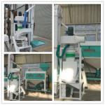 soybean cleaner destoner, corn wheat stoning machine, beans cleaner