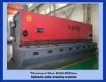 Plate shearing machine QC11X-20X2500, reliable quality for steel tower