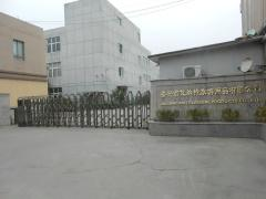 China Jiaxing Unite Leisure Products Co.Ltd manufacturer