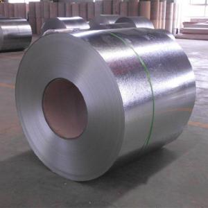 China Aluzinc steel coil with best price from China factory,zincalume steel coil on sale