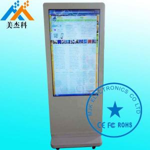 China HD Touch Screen Digital Signage Screen , Digital Signage Outdoor Windows OS on sale