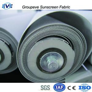 China Interior Decoration Sun Screen 300 Cm Fabric Material Flame Retardant on sale