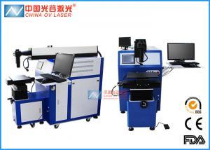 China Metal Pipe Yag Laser Welding Machine 200W 0.2mm - 2mm SpotAdjustmentRange on sale