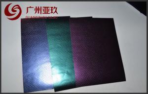 China Flexible Snake Skin Chameleon Vinyl Cover For Car Exterior , 1.52*30m on sale