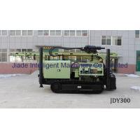 Jdy300 high quality China powerful Crawler Mounted Hydraulic Drilling Rig