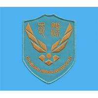China Embroidered logo on twill, twill cloth embroidery products,cheap yet exquisite,best value, on sale