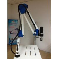 Articulated Arm Electric Tapping Machine For Hard & Soft Material