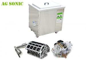 China Automatic Ultrasonic Filter Cleaning Machine , Sonic Carburator Cleaner on sale