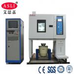Three Comprehensive Chamber Vibration Test Equipment Temperature And Humidity Vibration Testing