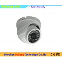 Network Outdoor Dome Security Camera , 1.3 MegaPixel PoE IP Camera