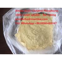 Compound Amino Acids Chelate Organic Phosphorus Organic Fertilizer