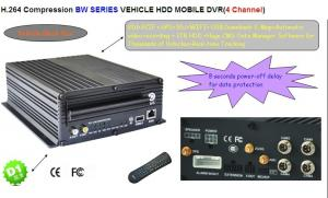 China Mobile DVR with GPS and 3G ,4G, WIFI functions support 4 channels realtime recording on sale