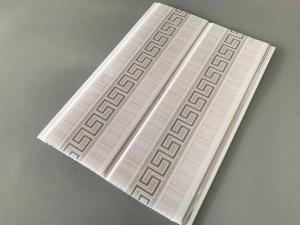 China Plastic Bathroom Ceiling Cladding 5950*200*6mm on sale