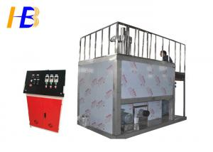 China Big Model Plastic Cryogenic Grinding Machine Liquid Nitrogen -196 Degree on sale