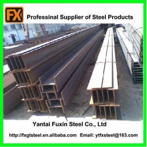 China Hot Rolled Steel H Beam/Section H Beam on sale