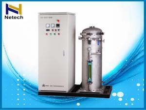 China Generador comercial del oxígeno de 1 kilogramo 2KG 5KG para el proyecto del tratamiento de aguas on sale