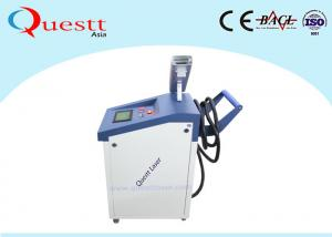 China Graffiti Clean Laser Rust Removal Machine For Metal / Wood / Ceramic Paint Coating on sale