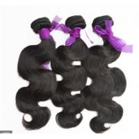 Sensationnel Cambodian Curly Hair Weave / Cambodian Body Wave Hair