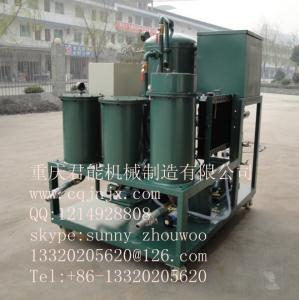 China TZL-30 Turbine oil filtration machine for especially seriously emulsified turbine oil on sale