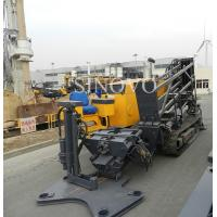 Horizontal Directional Drilling Rig with ease of operation for gas piping