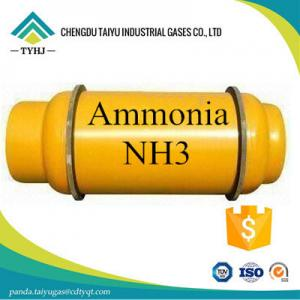 China Buy High Quality 99.9% Liquid Ammonia NH3/ Anhydrous NH3 Factory on sale