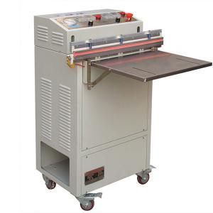 China внешняя машина запечатывания вакуума всасывания чинакоал07ВС-600 on sale