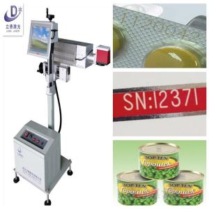 China Metal Plastic Fiber Laser Marking Machine For Micro - Processing on sale
