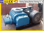 DSR200 39.42-43.03m3/min pneumatic conveying positive displacement blower