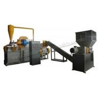 China 800 Copper Cable Granulator 800 Copper Cable Wire Granulator on sale