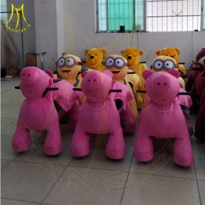 China Hansel sea horse rides used funfair rides for sale electric animal zippy motorized rides kids rides amusement machines on sale