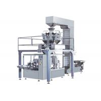China Safe Automatic Granule Packaging Machine , Weighing Bag Packaging Equipment on sale