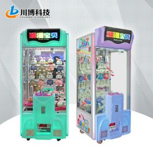 China Blue Arcade Claw Machine , Coin Operated Crane Machines Metal Frame Material on sale