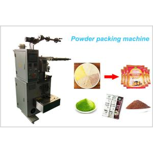 Multifunctional Automatic Food Packing Machine , Automatic Powder Packing Machine