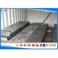 China Carbon Steel Flat Hot Rolled Steel Rod Cold Drawn With Quenched Tempered Condition on sale