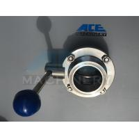 Food Class Butterfly Valve Manufacturer in China (ACE-DF-5D)