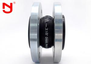 China Single Double Sphere Wide Arch Rubber Flexible Joints with Galvanized Flange on sale