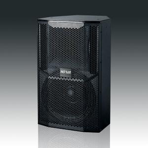 China High Power Nightclub Speaker Systems , Full Range Speakers For Indoor / Outdoor supplier