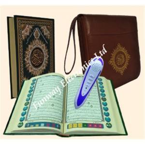 China digital islamic holy quran read pen on sale