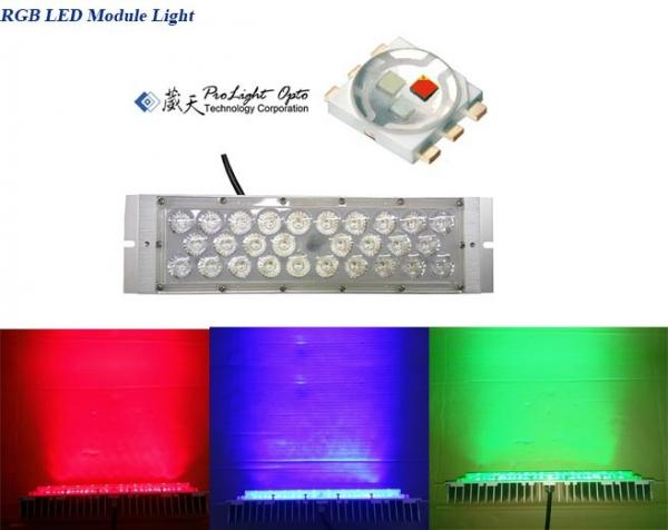 Multicolor Led Module 35w Rgb Led Flood Light Module Outdoor