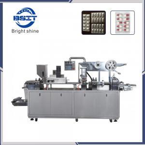 China High Speed Servo Motor Driving honey liquid Blister Packing Machine (Dpp250) on sale
