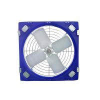 China 32kg 114*58cm Livestock Ventilation Fans For Circulation on sale