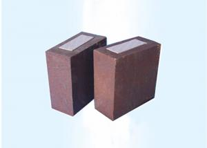 China Metallurgical Industries Refractory Heat Resistant Bricks With High Cr2O3 Content Red Color on sale