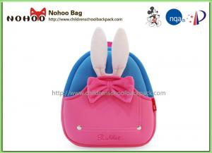 China Rabbit Children School Bags Breathable Personalized Backpacks For Boys on sale