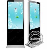 43 Inch Indoor Floor Standing LCD Advertising Display Network  Media Player