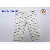 Reversible Baby Jogging Bottoms Logo Customized Modal Printed Baby Boy Cotton Pants