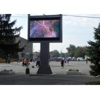 Outdoor Advertising LED Screens min Ukraine enduring extreme cold